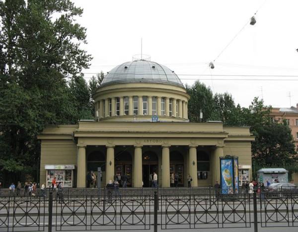 Станция метрополитена Автово Санкт-Петербург