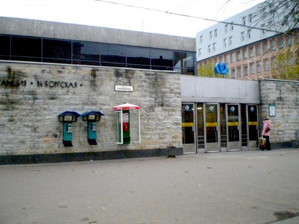 Станция Выборгская Петербургского метрополитена