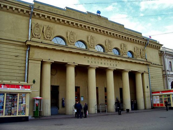 Станция Балтийская Петербургского метрополитена