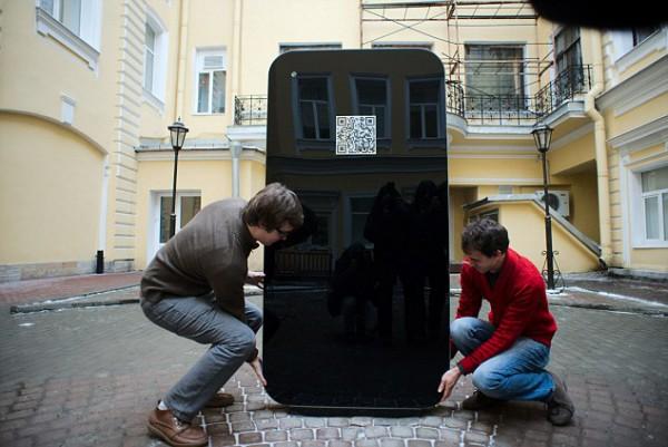 памятник джобсу петербург